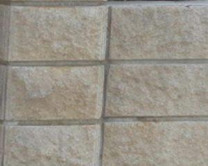 同じ条件で特殊コーティング施工済みの琉球石灰岩