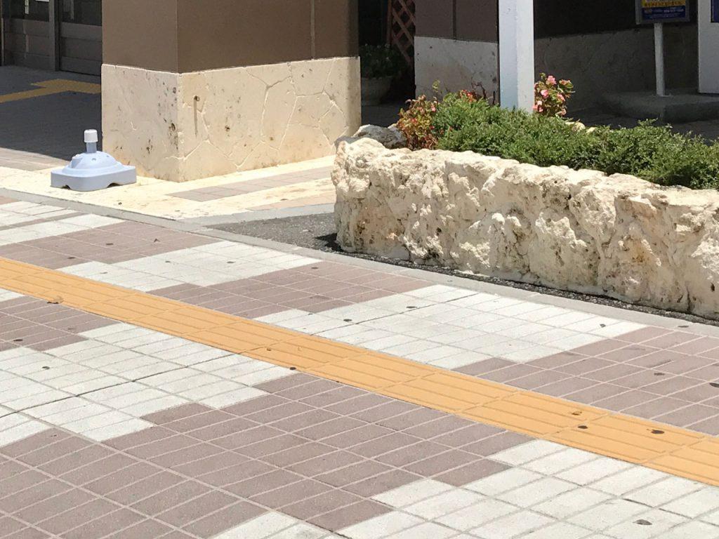 琉球石灰岩After(アフター)
