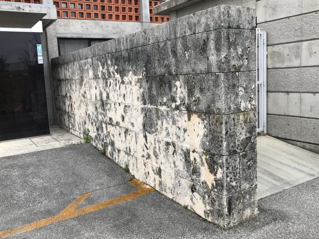 琉球石灰岩風合い復元施工前
